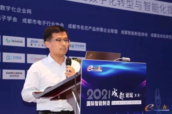 图 13 北京兰光创新成都分公司MES技术总监申占生