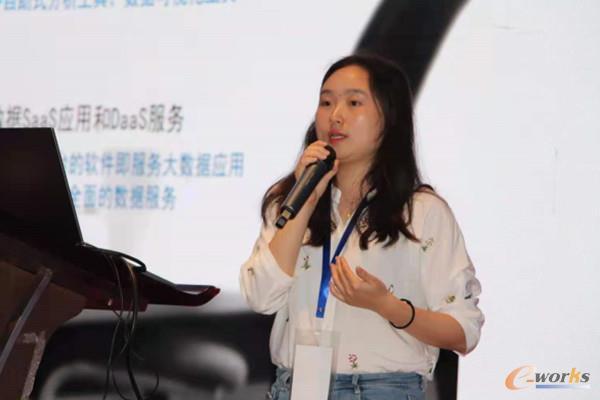 图 14 上海亦策软件科技有限公司资深售前顾问许熙晨