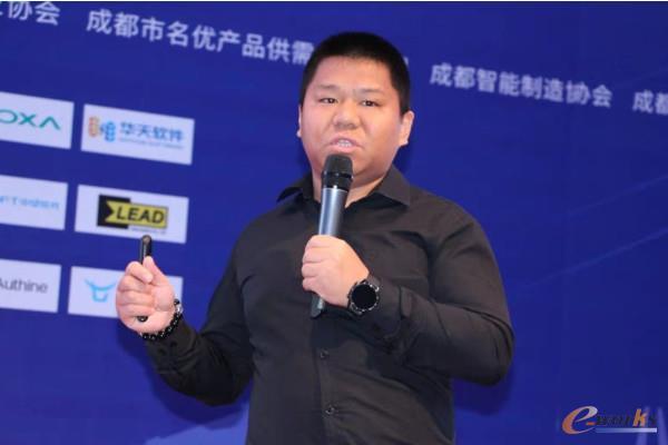 图 15 广州中望龙腾软件股份有限公司四川区域负责人曾三喜