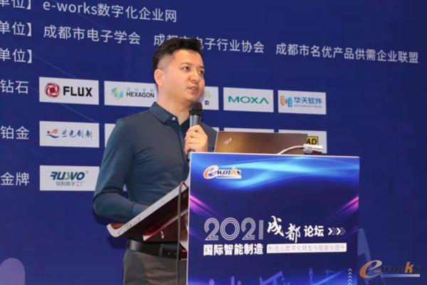 图 8 海富勒信息科技有限公司咨询服务总监侯俊