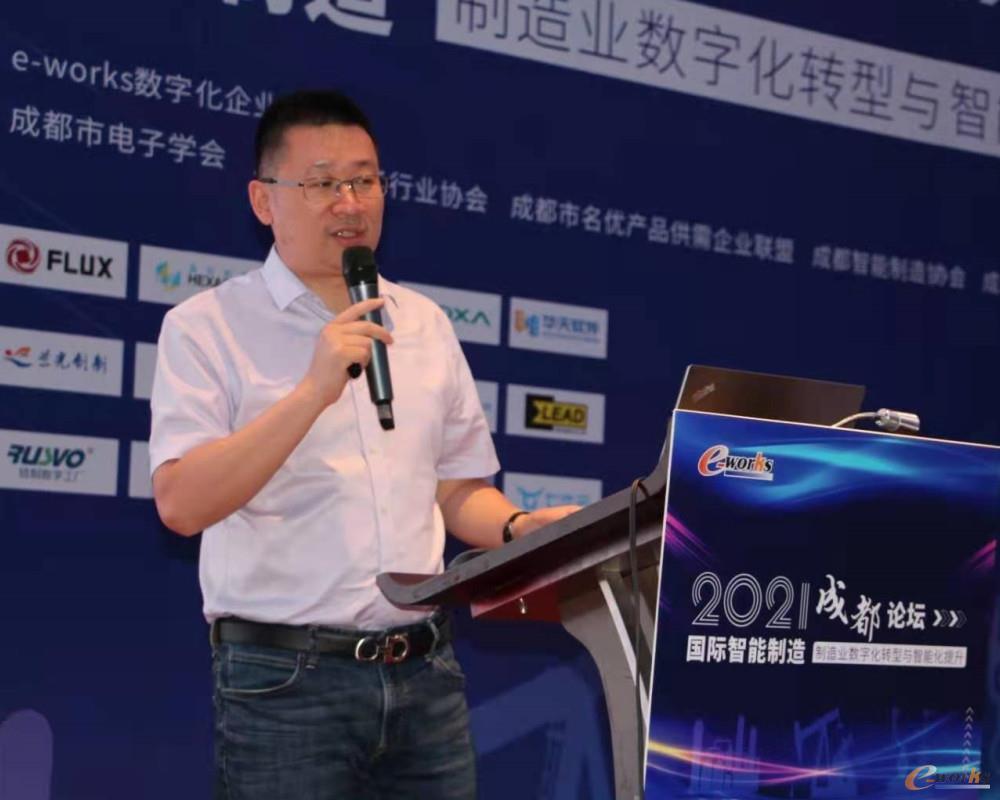 图 3 e-works咨询事业部总经理李伟