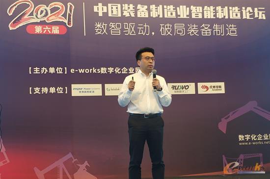 亚马逊通技术服务(北京)有限公司大中华区企业业务拓展总监邴志强