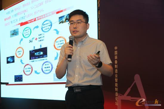 中信重工信息技术中心(大数据中心)主任杨磊