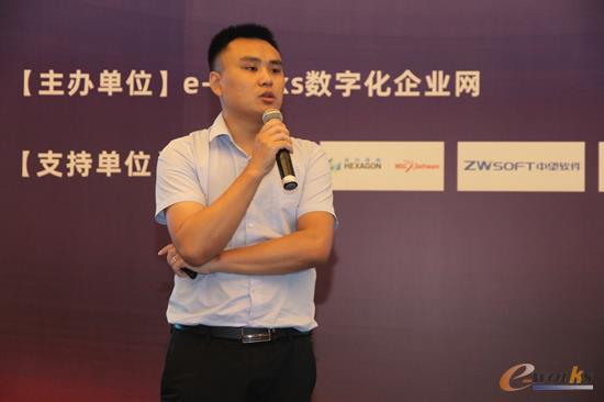 广州中望龙腾软件股份有限公司资深技术工程师单金钊