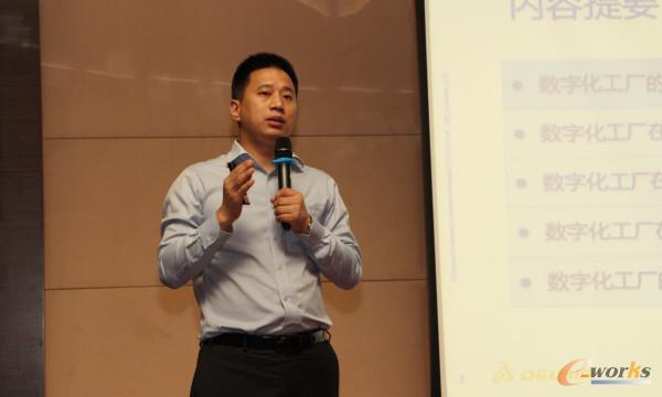 达索系统DELMIA品牌高级顾问杨海超