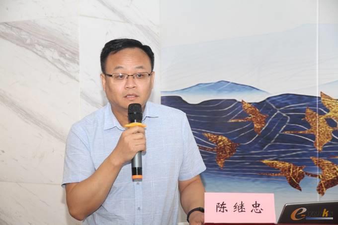 阳易公司总经理陈继忠