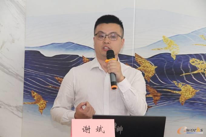 简睿捷开发总监谢斌