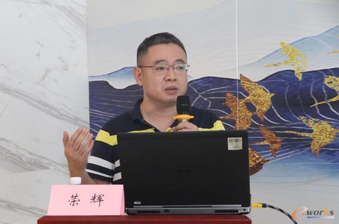 PTC战略客户技术经理荣辉PTC战略客户技术经理荣辉