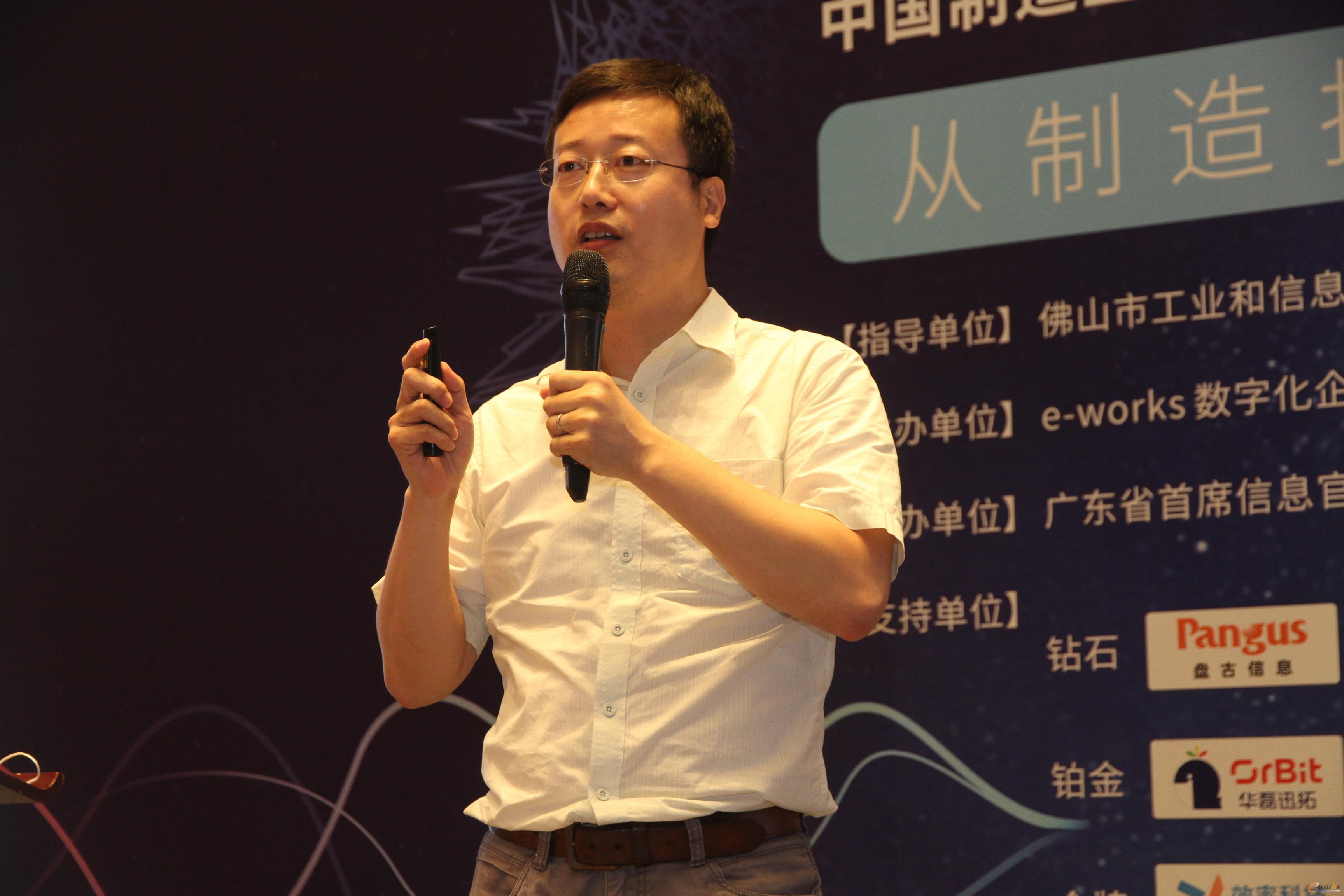 佰思杰CEO 刘朱锋