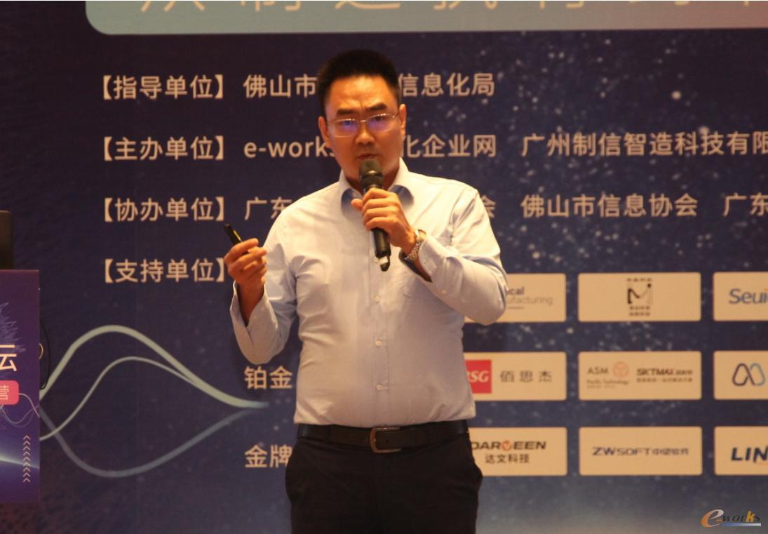 盘古信息智能制造领域资深顾问专家李文权