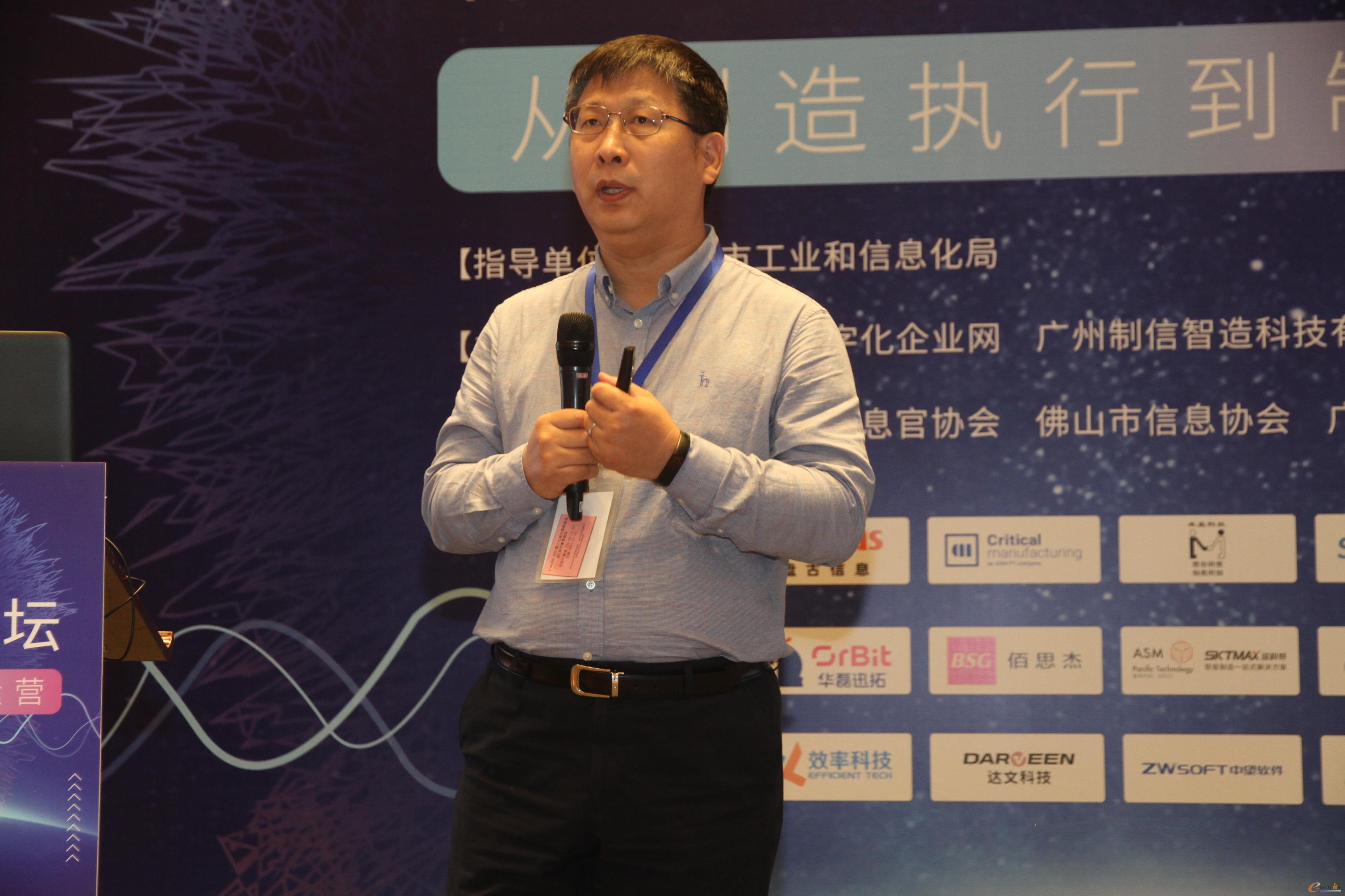 华润三九医药股份有限公司深蓝(智能制造)实验室执行主任包彦宇