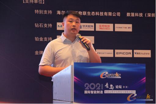 华天软件技术中心副总经理刘世祯