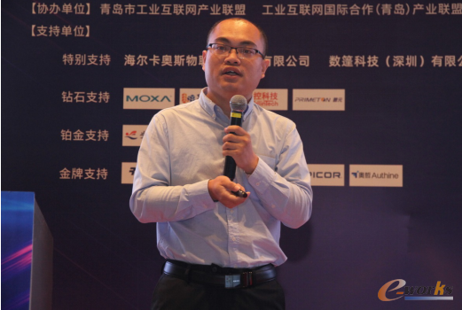 北京亚控科技发展有限公司华北区经理安雪