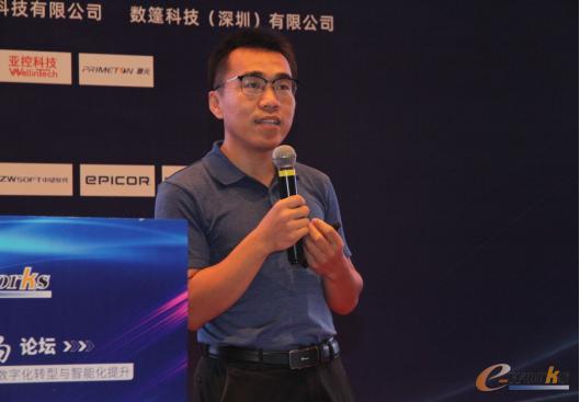 北京兰光创新科技有限公司高级顾问宋红峰