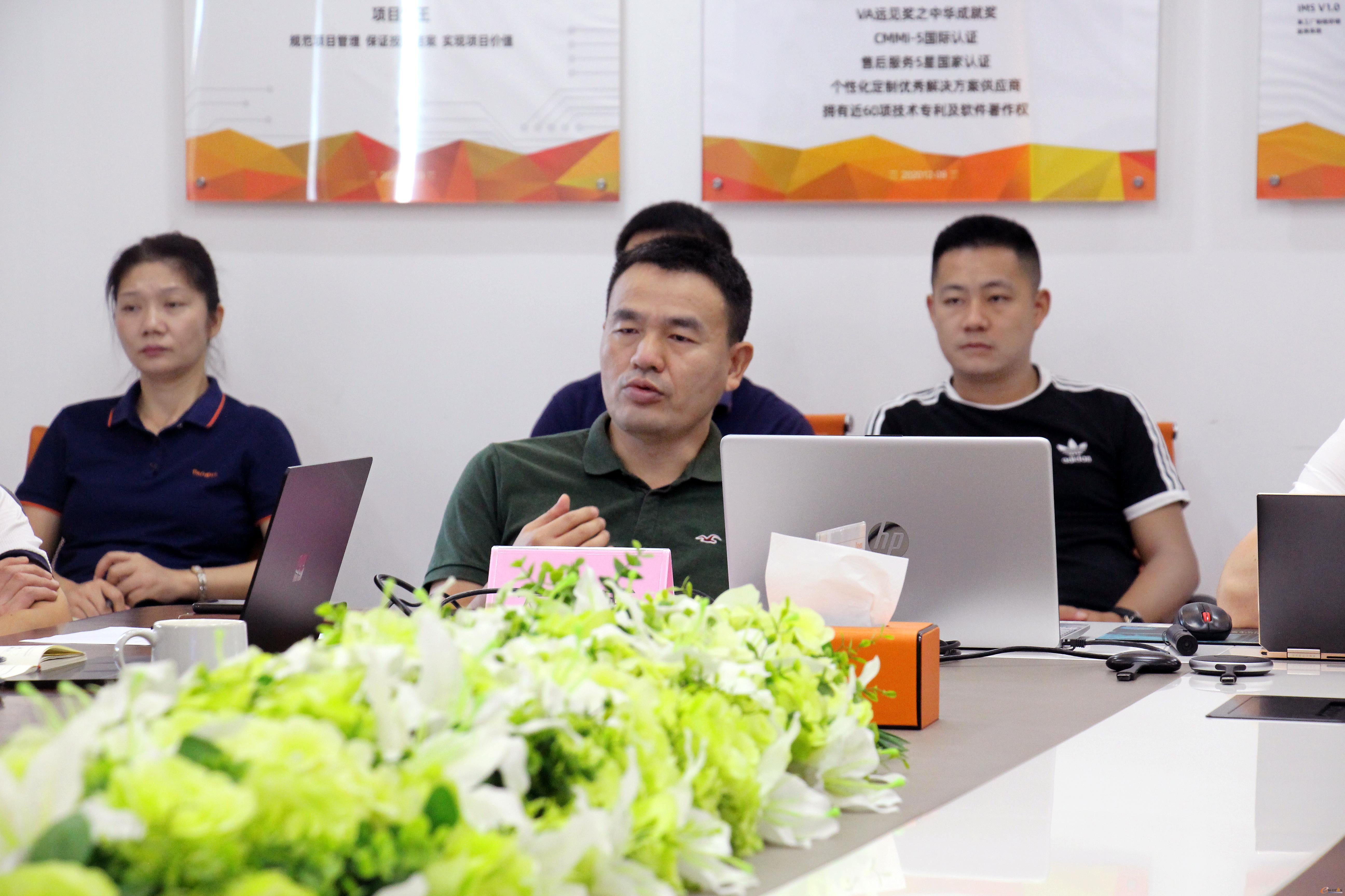 盘古信息CTO刘鹏宣布IMS V5.0增强版正式启用
