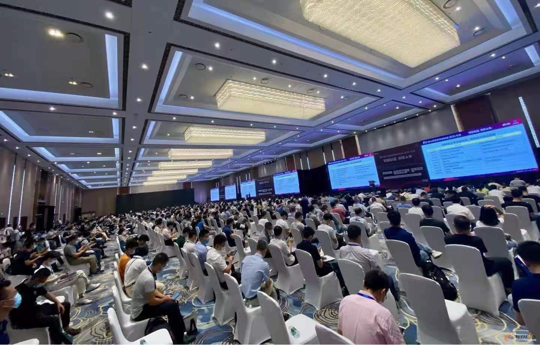 2021(第七届)国际智能制造(武汉)论坛大会盛况