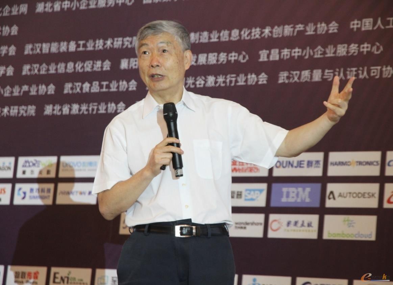 中国工程院李培根院士