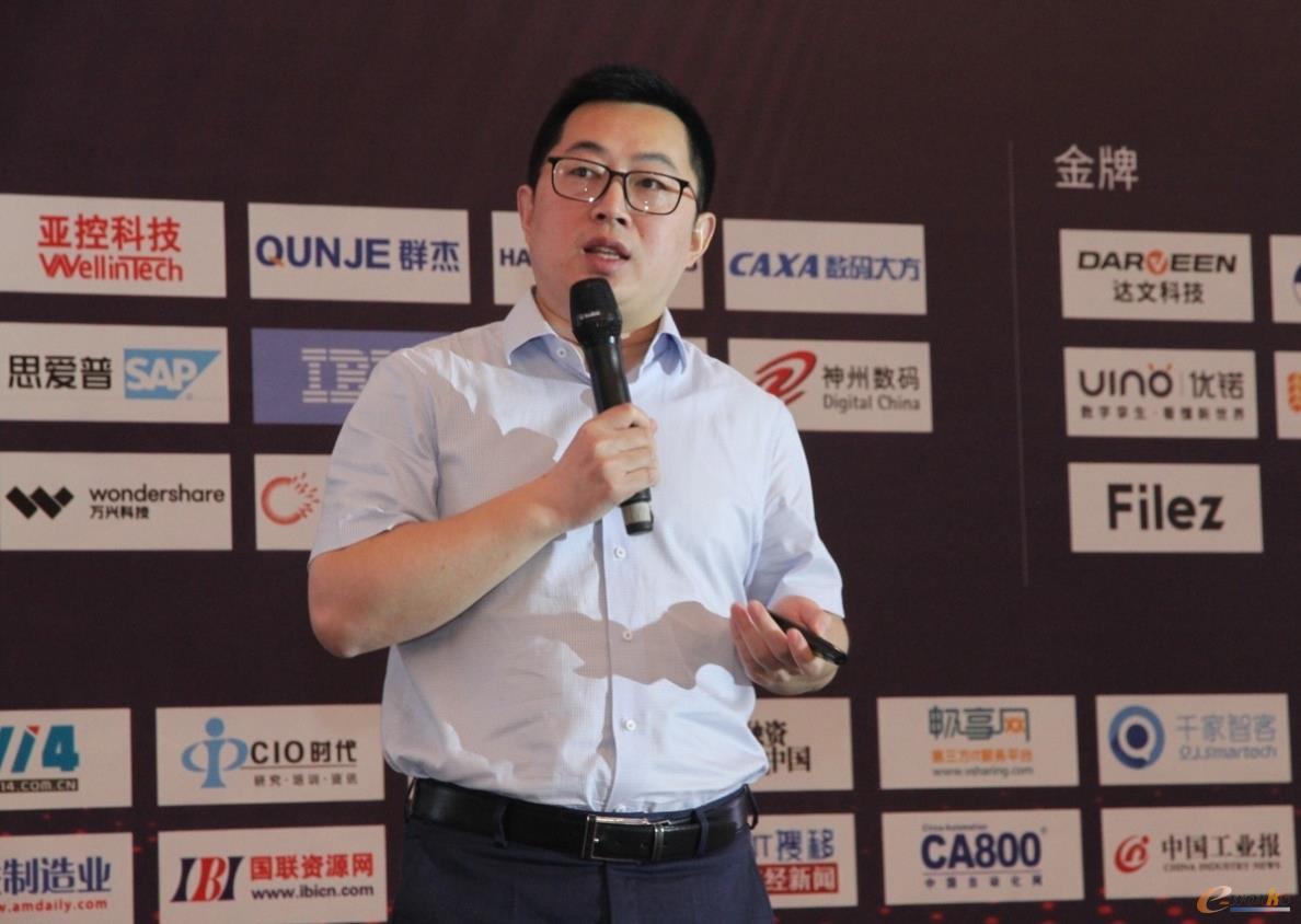 上海电气集团数字科技有限公司副总经理王勇