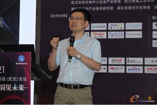 华中科技大学数字制造装备与技术国家重点实验室副主任黄永安教授