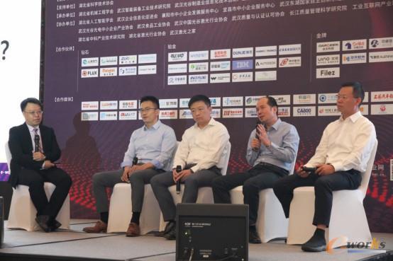 智能工厂与制造运营管理圆桌讨论
