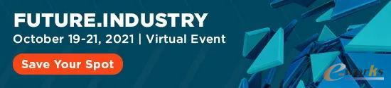 2021 Altair全球技术大会