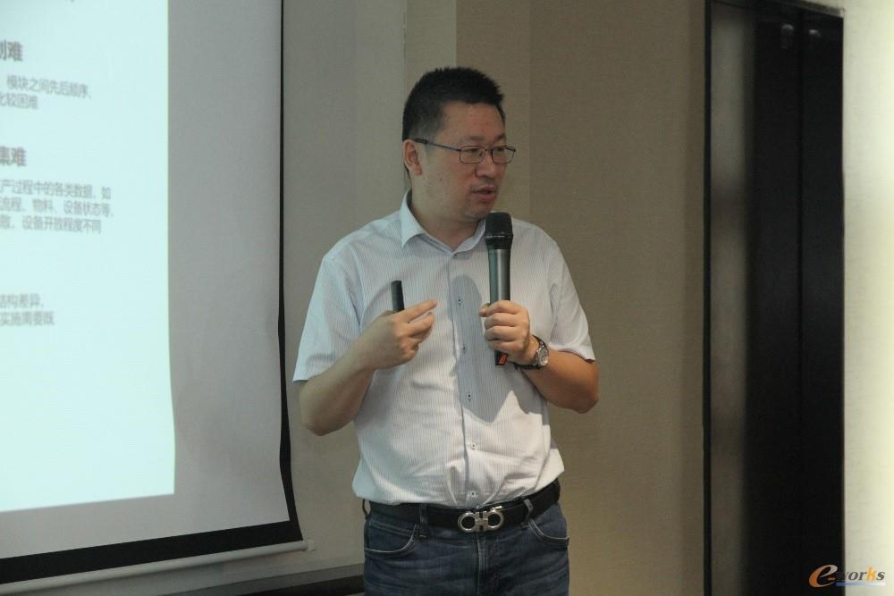 图3 e-works咨询事业部总经理李伟