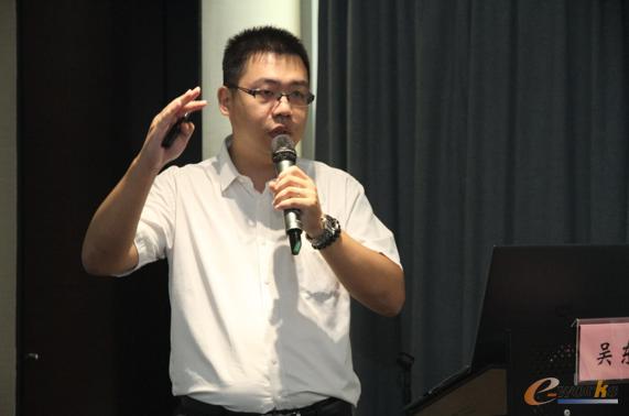 图6 安托集团数字化制造部总监吴东琦
