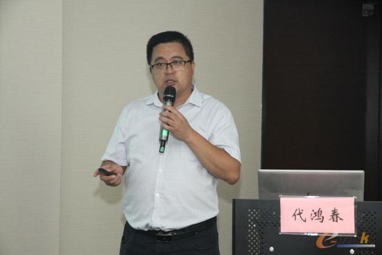 图7 台达智能制造部方案规划总监代鸿春