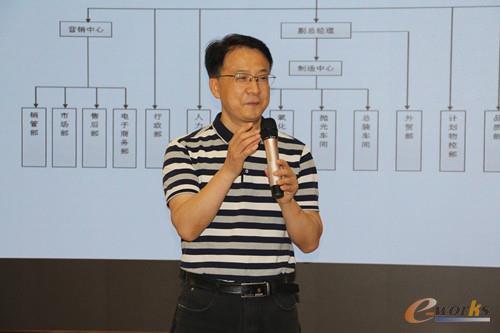 华中科技大学讲师、硕士生导师彭义兵博士