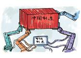 智能制造的中国特色之路