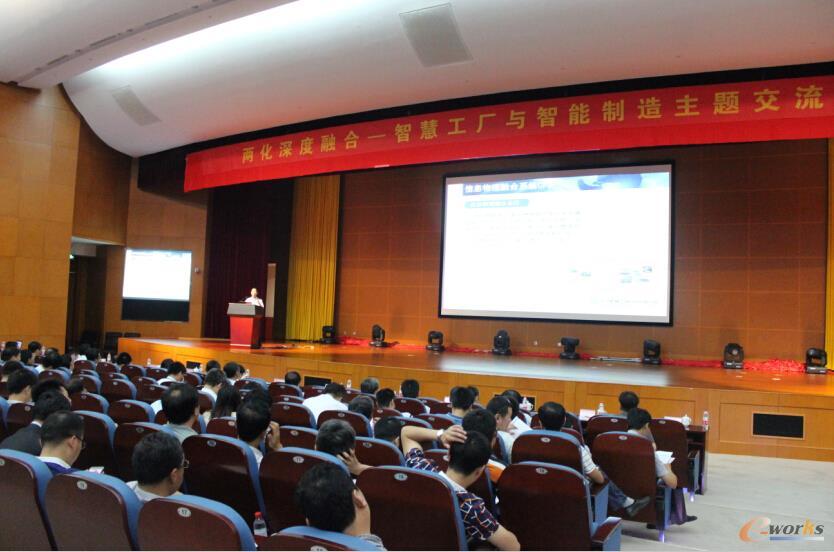 北自所携手莱茵科技助推两化深度融合  引领中国智能制造
