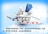 王煜全:为何互联网能让小公司战胜大企业?