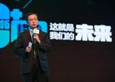 阿里巴巴CEO张勇:未来的机会在于C2B