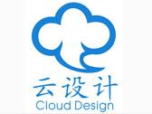 云架构下产品协同设计平台研究