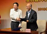NVIDIA与北京联合大学共建机器人学院