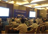 第十三届中国制造业管理信息化大会成功举办