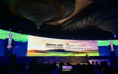SAP宣布基于云的采购应用Ariba 即将登陆中国