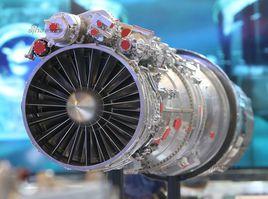 中国航空发动机集团公司成立大会在京举行