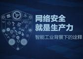 """共赢未来 匡恩网络重磅发布两款""""双子星""""新品"""
