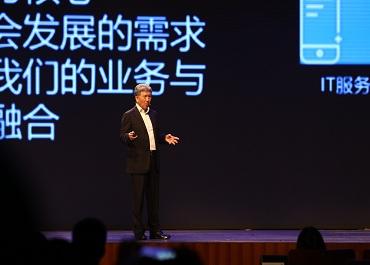 """""""变革不止 创见未来"""",东软发布未来十年新战略"""