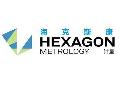海克斯康:打造世界级坐标测量标杆企业
