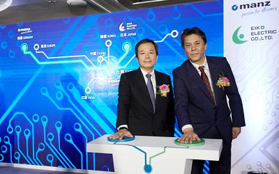 Manz亚智科技宣布与EIKO技术战略合作