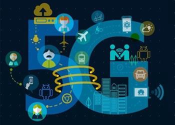 我国5G技术研发试验评估各项关键技术