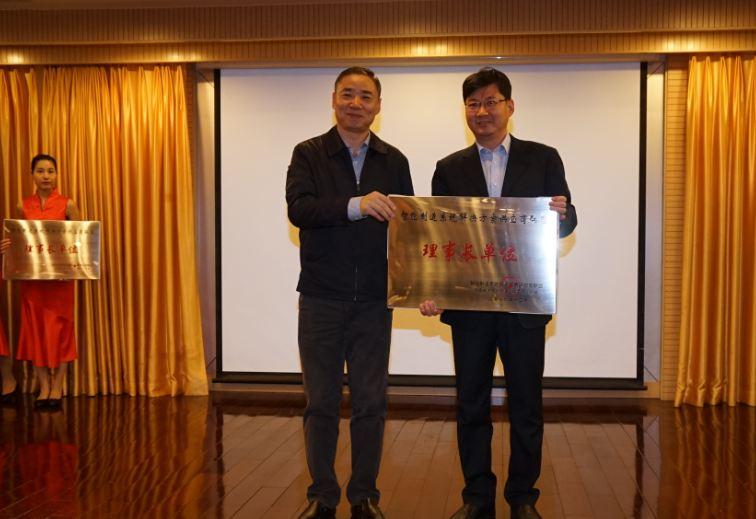 金航数码入选中国智能制造系统解决方案理事长单位