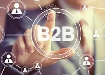 B2B才是未来跨境电商的方向