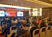 2017(第六届)中国信息化和工业化融合发展高峰论坛盛大召开