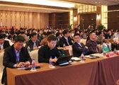 2017中国信息化和工业化融合发展高峰论坛圆满闭幕