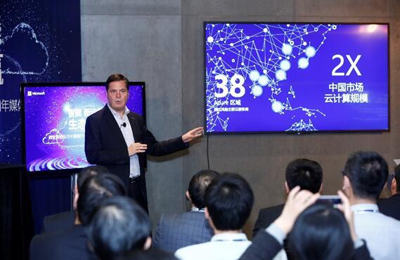 微软将进一步扩大在华云计算规模
