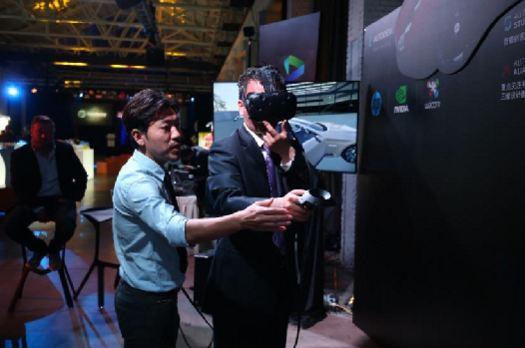 欧特克携VR技术亮相2017年CDN中国汽车设计大赛