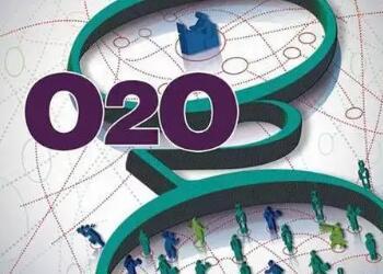 2017年O2O全渠道企业的未来发展趋势